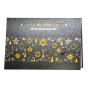 Individuelle Weihnachtskarten mit edler Silberfolienprägung, Laserstanzung & farbigem Einlegblatt