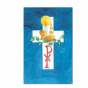 """Kommunionbildchen & Heiligenbildchen """"Kreuz & Kerze"""" im festlichen Design"""