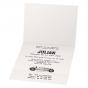"""Moderne Geburtskarten """"Rennauto"""" - Gestaltungsbeispiel Karteninnenseiten"""